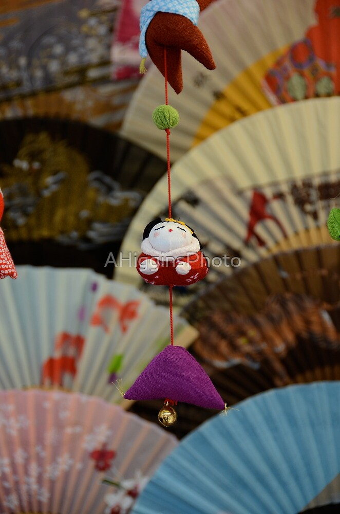 Japanese fans by LoveAphoto