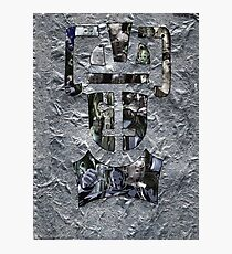 Rise of the Cybermen Photographic Print