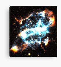 NGC-5189 Canvas Print