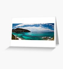 Pano from ELP PORTET Greeting Card