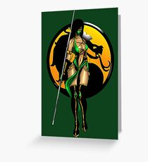 Mortal Kombat - Jade Greeting Card