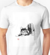 stretching cat Unisex T-Shirt