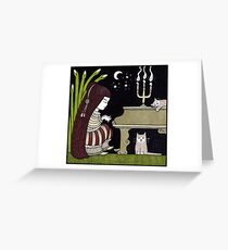 Tinkling Greeting Card