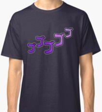 Menacing [Purple Ver.] Classic T-Shirt