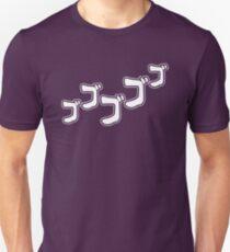 Menacing [White Ver.] Unisex T-Shirt