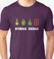 Need Beans! - RUSSIAN VERSION T-Shirt