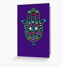Hand of Fatima Greeting Card