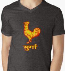 Golden Rooster Men's V-Neck T-Shirt