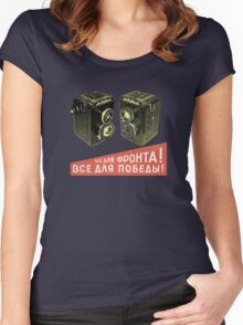 Lubitel addict Women's Fitted Scoop T-Shirt