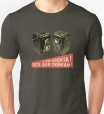 Lubitel addict Unisex T-Shirt