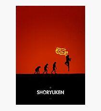 99 Steps of Progress - Shoryuken Photographic Print