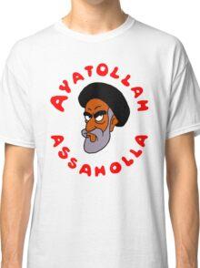 aya ass Classic T-Shirt
