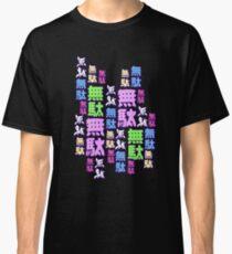 Muda Muda Muda! [Neon Ver.] Classic T-Shirt