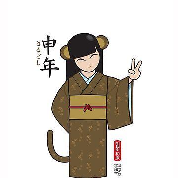 Misuki Saru Year Kimono by 73553