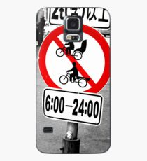 There are 6Million Bicycles in Beijing... Case/Skin for Samsung Galaxy