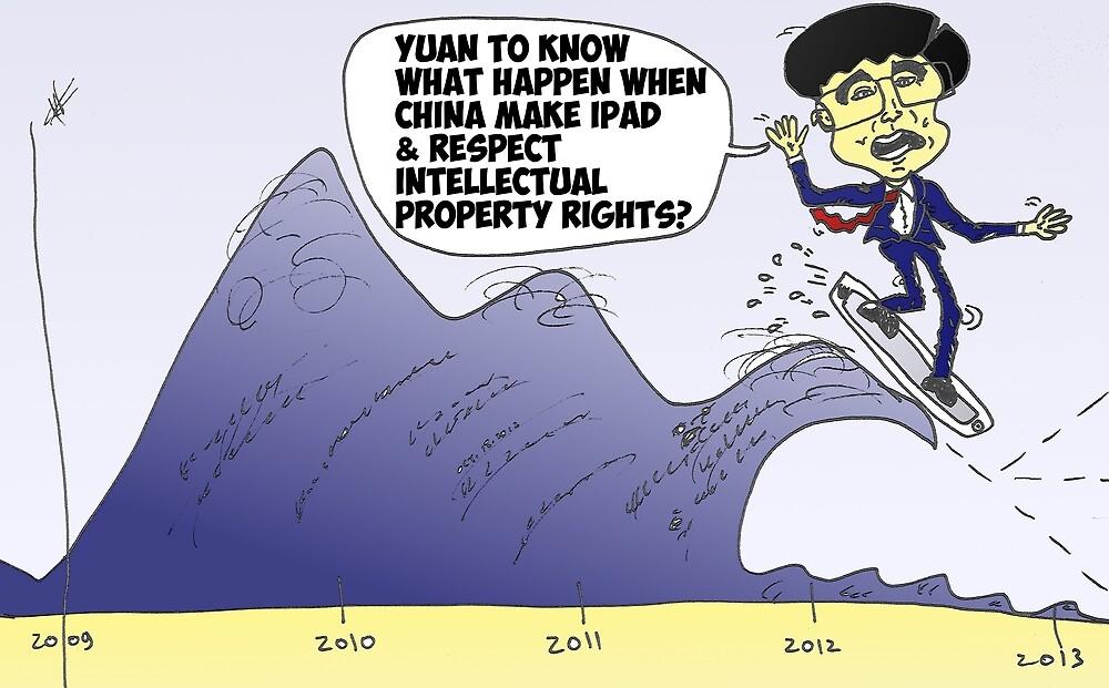 iPad surfer Hu Jintao political cartoon by Binary-Options