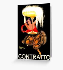 Famous champagne vintage ad Leonetto Cappiello Greeting Card