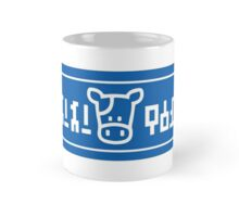 Lon Lon Milk Mug