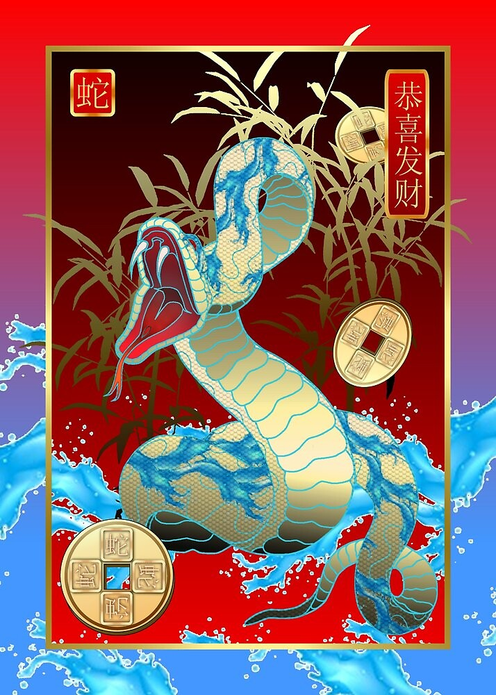 Chinese New Year-2013-Year of the Snake by Peaklander