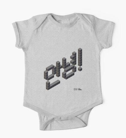 8-bit Annyeong! (Black Sticker) Kids Clothes