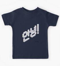 8-bit Annyeong! (White Sticker) Kids Tee