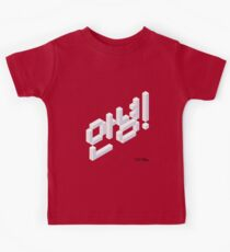 8-bit Annyeong! (White Sticker) Kids Tee