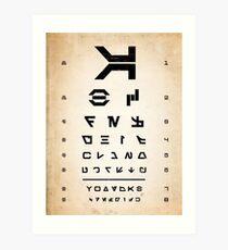 Aurebesh Eye Chart Art Print