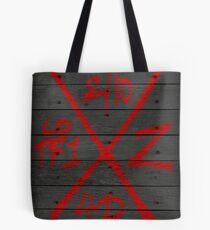 Dead Walking Zombie X-Code (BLACK) Tote Bag