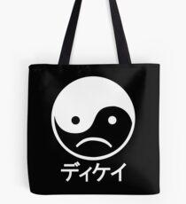 Yin Yang Face II Tote Bag