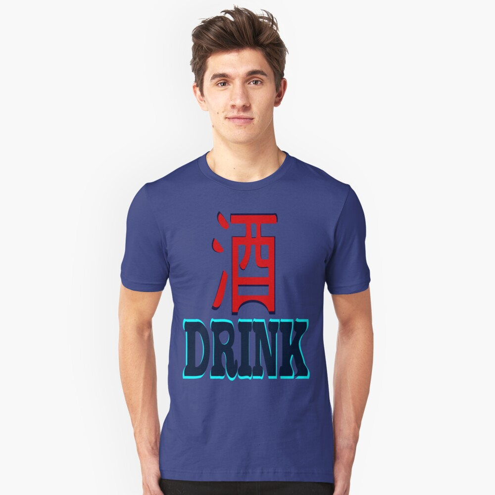 •°★Drink(Alcoholic) Clothing & Stickers★°• Unisex T-Shirt Front