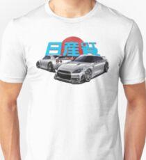 Japanese Nissan GTR Sport Car Digital Poly Art  Unisex T-Shirt