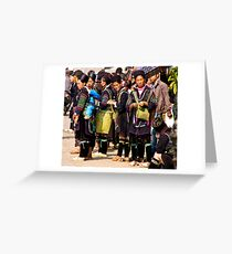 Sapa H'mong Greeting Card