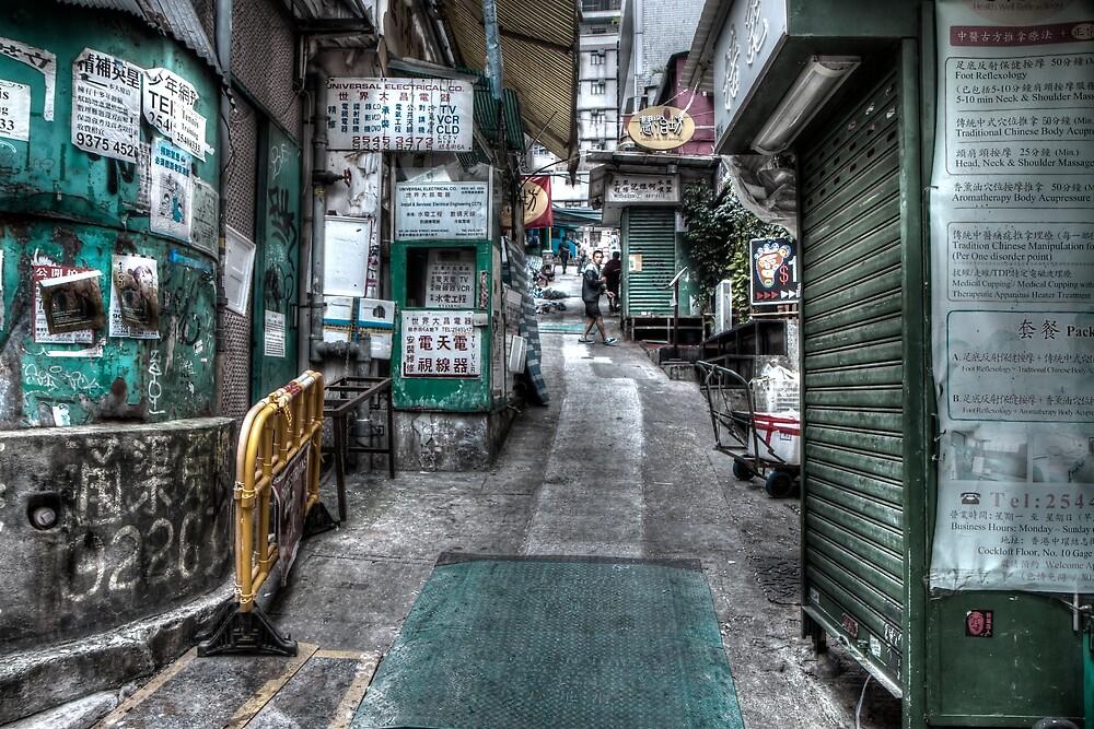 The Backstreets Of Hong Kong by Graham Ettridge