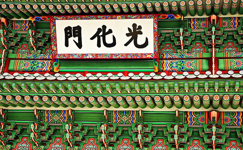 Palace Patterns by TonyCrehan