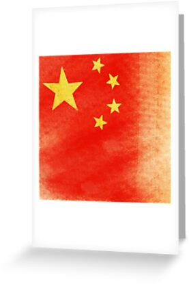 China flag by naphotos