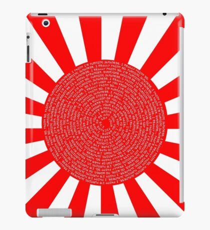 Turning Japanese iPad Case/Skin