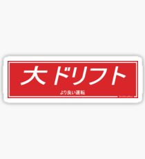 Dai Dori Sticker