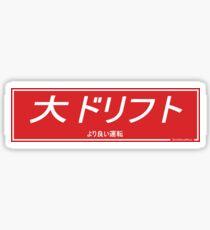 Dai Dori Sticker