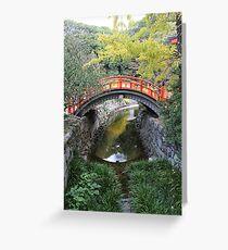 Shimogamo ohashi Greeting Card