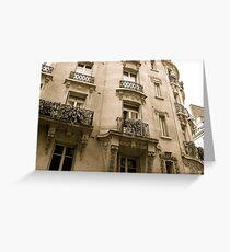 parisian facade Greeting Card