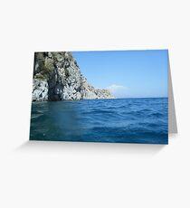 Greek Island Beauty 1 Greeting Card
