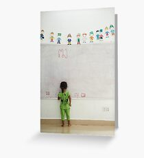 Khmer Kindergarten  Greeting Card