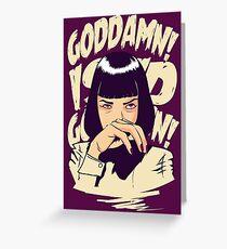Mia Greeting Card