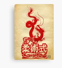 Monkey King Defeats The Dragon Canvas Print