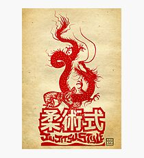 Monkey King Defeats The Dragon Photographic Print
