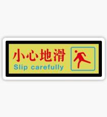Slip Carefully, Chinese Sign Sticker