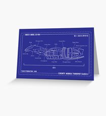 Firefly Class 03-K64 Greeting Card