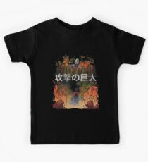 Attack on giant Kids Tee