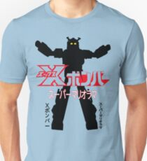 X-Bomber - Silhouette Unisex T-Shirt