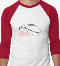 Bullet Train Men's Baseball ¾ T-Shirt